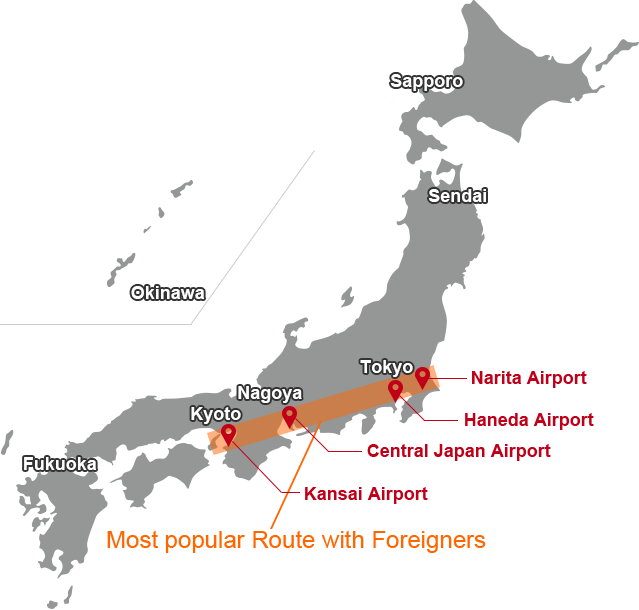 Airport store locations from SoftBank Global Rental